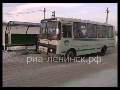 Дополнительные рейсы на улицу Пирогова