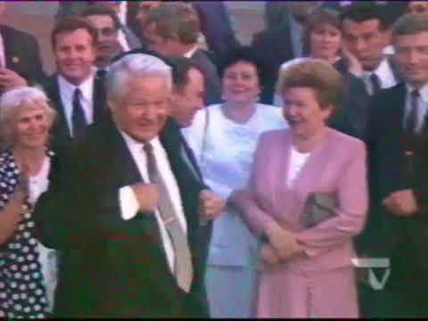 видео: Ельцин отжигает в Новосибирске
