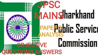 completion of jpsc main exam