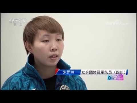 (Eng Sub) Zhu Yuling Walked Us Through Her First Gold Ever -- CCTV 5