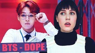 BTS (방탄소년단) - DOPE (Russian Cover || На русском)