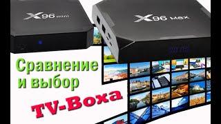 Відеоогляд і порівняння x96mini і x96max, TV-боксів на процесор Amlogic з ТОП-10 кращих приставок.