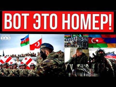Москву вытесняют из Карабаха. Тбилиси, Баку и Ереван играют по-взрослому. Кремль теряет Кавказ