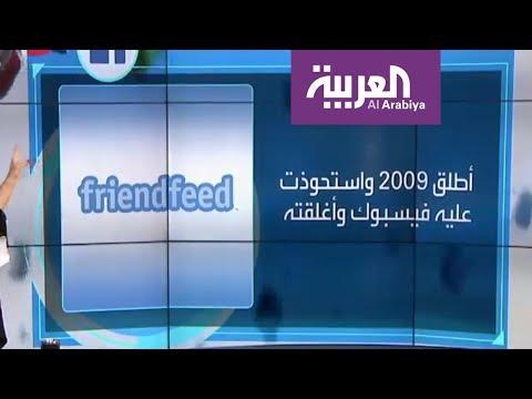تفاعلكم: مصر تنافس فيسبوك بشبكة وهذه ردة فعل المصريين  - 18:22-2018 / 3 / 13