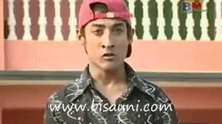 Bauko Bido   Nepali comedy song by Narad Khatiwada   YouTube