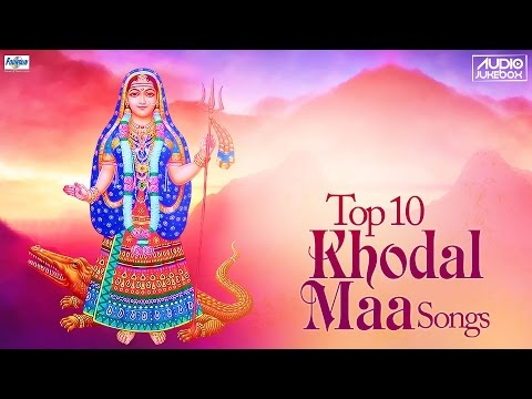 Top 10 Khodiyar Maa Na Garba Non Stop Collection | Khodal Maa Bhajans | Gujarati Bhakti Geet