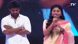 premam fame Sai Pallavi Cute Speech MCA Pre Release Event Nani DSP Dil Raju STV