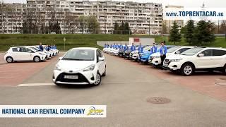 Toyota Corolla 2018 & Toyota Yaris 2018 test drive from Top Rent A Car Bulgaria