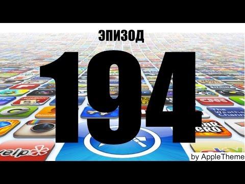 Лучшие игры для iPhone и iPad (194)
