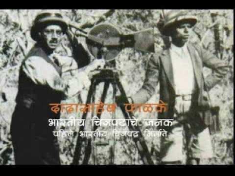 Abhiman Geet