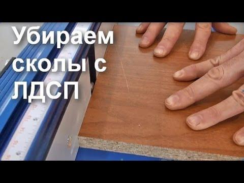Курсовая работа: Приватизация в России -