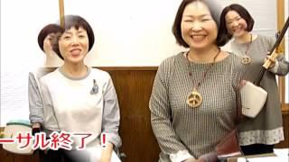 津軽三味線 ユニット あんみ通 あんみ通信vol.14 安仲由佳 あんなかゆか...