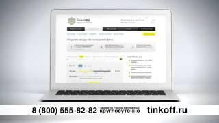 Получить кредит быстро не выходя из дома!(Получение кредитной карты http://lnk.do/SBQlA не выходя из дома. Без процентов займ 55 дней! Онлайн заявка и 100% резуль..., 2013-02-10T17:14:31.000Z)