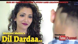 Dil Darda | Official  Video | Punjabi Song 2017
