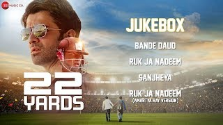 22 Yards Full Movie Audio Jukebox | Barun Sobti¸ Amartya Ray, Rajit Kapur & Chaiti Ghoshal