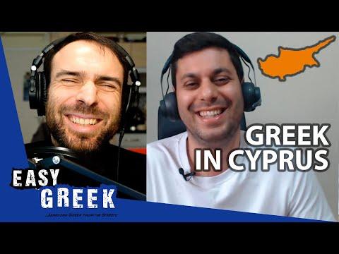 Cypriot Greek vs Standard Greek | Easy Greek 101