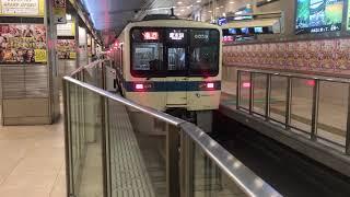 2018年 9月 20日 小田急新宿駅 小田急8000形 出発