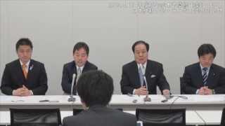 【2013.4.16】平成25年度本予算修正案 共同会見
