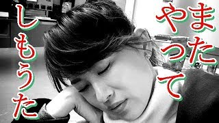 鳳恵弥牧野美千子鈴木砂羽初演出舞台結婚の条件でトラブル!出演女優が二人も降板! 鳳恵弥 動画 26