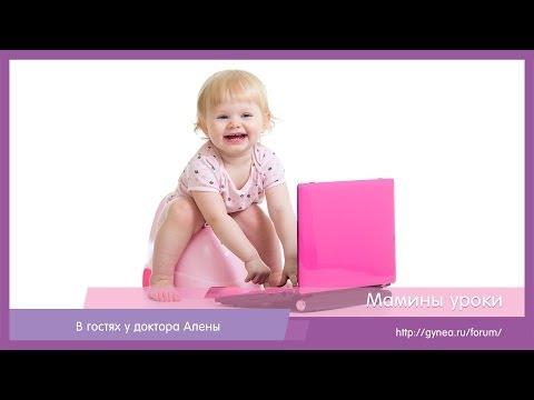 Страшная сказка о стуле и стафиллококке у ребенка - Статьи