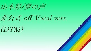 00:00 ロボさやかvers. 03:39 off Vocal vers. identityリスト:https:/...