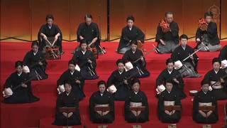 日本(長唄)『月の巻』|'Tsuki-no-maki' (nagauta), Japan. 第78回邦...
