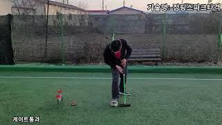 [powergateball : trick shots g…