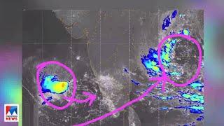 അറബിക്കടലിലും ബംഗാള് ഉള്ക്കടലിലും ന്യൂനമര്ദം; അതിശക്ത മഴയ്ക്ക് സാധ്യത Rain Report