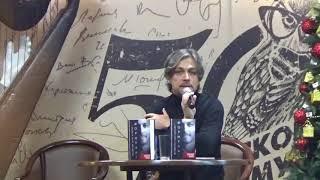 Алексей Попов и книга ''Формула 1'' в Доме Книги на Арбате