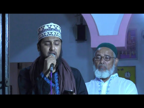 Nate rasul sm..... Bangla Gojol মাওলানা মোহাম্মাদ হাছানুর রহমান হোছাইনী নকশেবন্দী