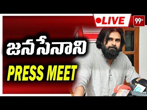 Pawan kalyan Live |  JanaSenani With JanaSainiks | Mangalagiri | 99 TV Telugu