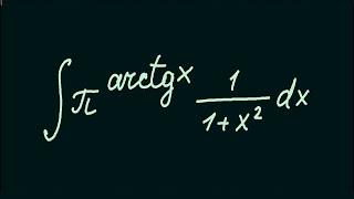 Неопределенный интеграл-15