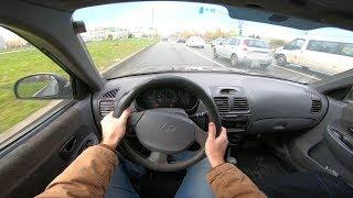 2005 Hyundai Accent Pov Test Drive