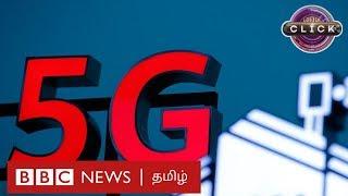 Baixar 5G அலைகளால் உடல் நலனுக்கு ஆபத்து ஏற்படுமா? | Is 5G Safe? | BBC Click Tamil EP-60|