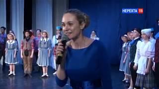 ГУБЕРНСКАЯ БАЛЕТНАЯ ШКОЛА КОСТРОМА НЕРЕХТА ТВ 13.05.19