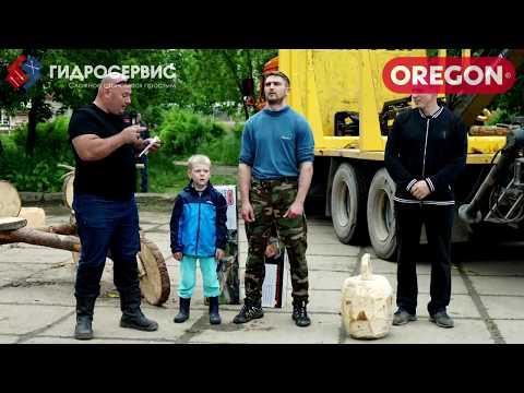 ДЕНЬ ГОРОДА КУДЫМКАР