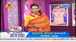 SONAR BANGLA CTVN Programme on Oct 12, 2019 at 4:00 PM