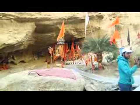 Nani Mandir hingol national park ,Kund Malir Balochistan