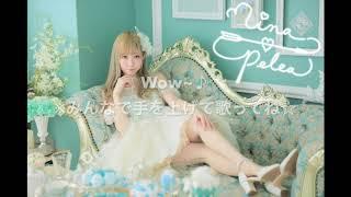 Coco海里プロデュース第2弾 【Nina Pelea】 2019/04/27 新木場STUDIO C...