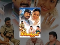 Chinna Thayee: Ponrasu (Vignesh) returns to his village after studying in the city. Ponrasu's father Veeramuthu Naicker (Vinu Chakravarthy) is the religious figure of the village called