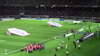 FIFA CLUB WORLD CUP2012 FINAL Opening ceremony