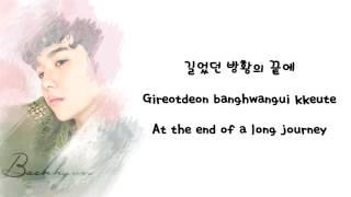 EXO - Stronger { Color Coded Lyrics Han, Rom,Eng }