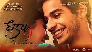 Dhadak 2018 movie official trailer teaser first looks released date story/Janhvi Kapoor