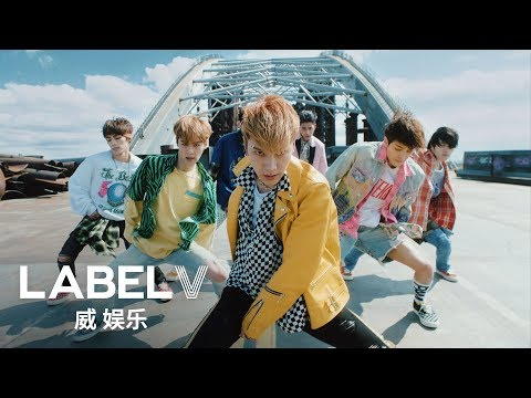 WayV 威神V '无翼而飞 (Take Off)' Performance Video