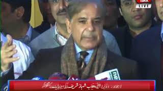 Shehbaz Sharif Addressing Media in Lahore