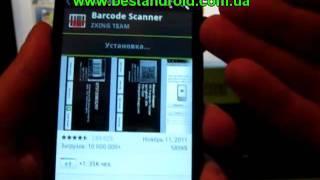 Розпізнавання QR Code код для Android