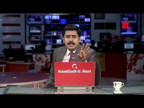 ബിജെപിയുടെ നീക്കമെന്ത്? NEWS NIGHT