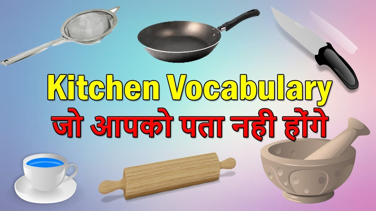 Common Kitchen Utensils Vocabulary | Household use things | Kitchen ...