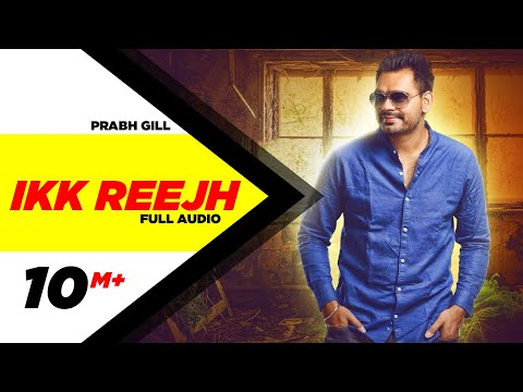 Ik Reejh (Full Audio) | Prabh Gill | Latest Punjabi Song 2016 | Speed Records