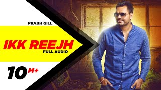 Ik Reejh (Full Audio) | Prabh Gill | Latest Pun...
